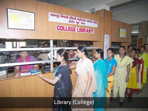 Library (College)