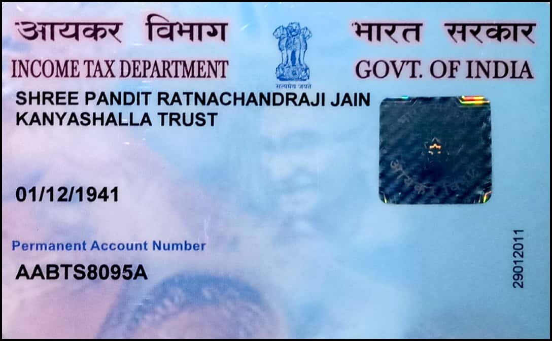 Trust-Pan-Card